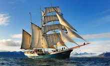 Barkentina (the Barquentine)
